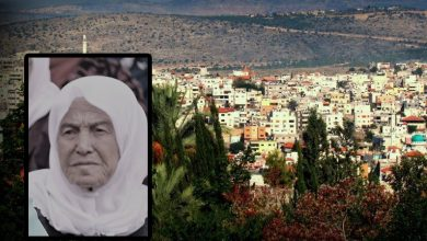 الحاجة غزالة أبو ريا