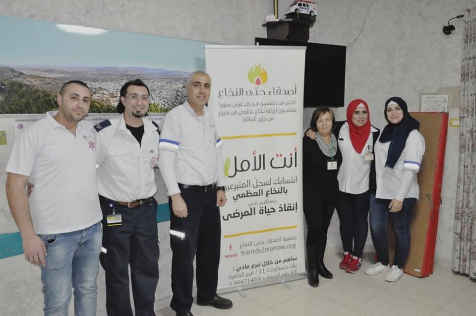 Photo of عرابة : ٦٢ وجبة دم تبرع بيوم الاعمال الخيرية