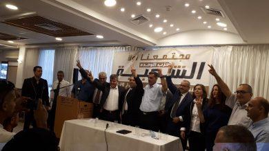Photo of إختتام المؤتمر التاسيسي لحزب الوحدة الشعبية