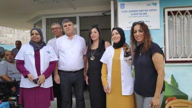 Photo of بلدية ام الفحم ووزارة الصحة تحتفلان بافتتاح صحية البير وإعادة الخدمات للأمهات والأطفال