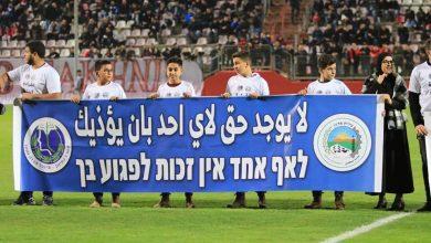 """Photo of قسم الشبيبة  في بلدية سخنين """"اعطونا نعيش بسلام وهدوء ، كفى للعنف"""""""